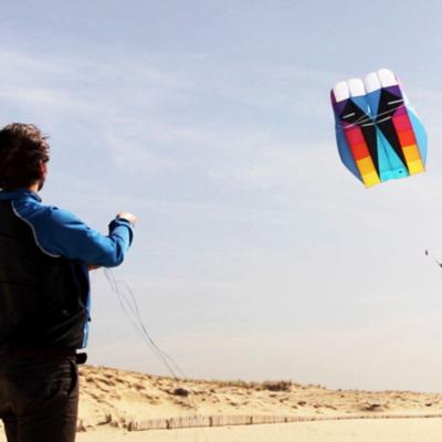 KiteWinder